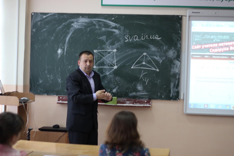 Сидорук Володимир Анатолійович
